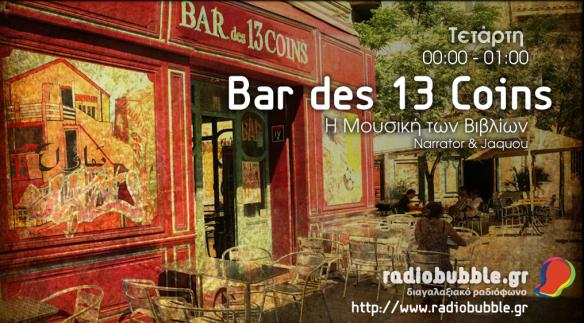 Bardes13Coins_t